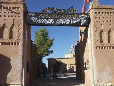 morocco-cinema-museum