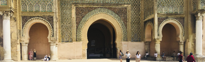 Luxury Tour from Fez
